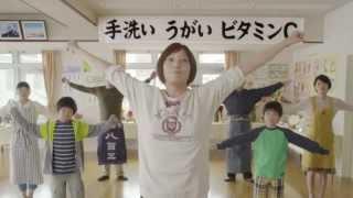 本田翼 ビタミンレモン CM Tsubasa Honda | HOUSE WELLNESS FOODS comme...