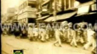 Mera Inaam Pakistan Nusrat fateh ali khan
