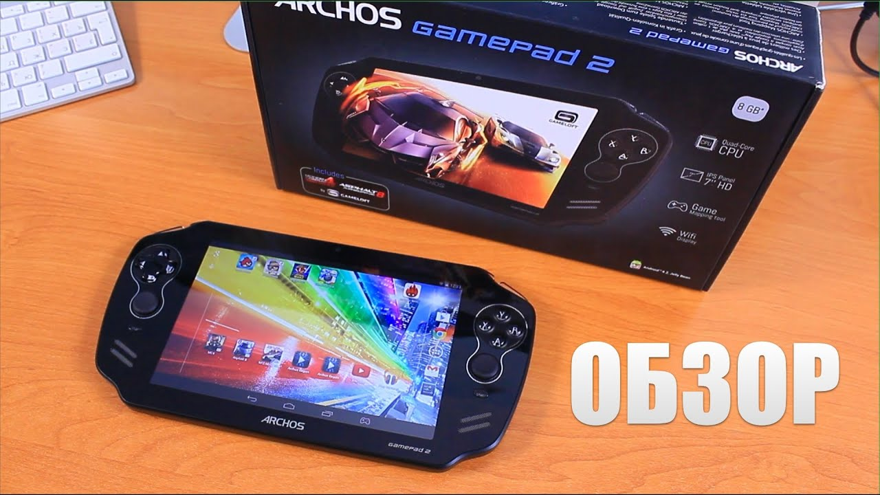 ARCHOS GAMEPAD 2 DRIVERS FOR MAC