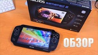 Archos GamePad 2 Обзор