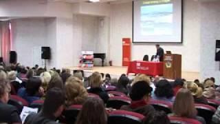 Конференция «Английский язык для спец. целей в вузе»