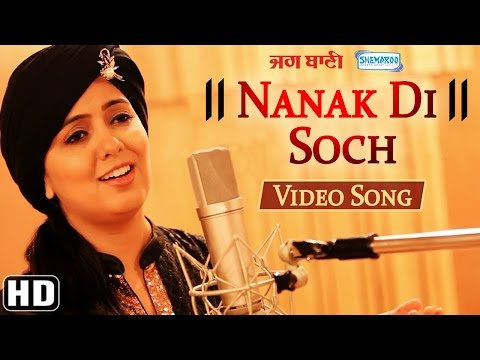 Nanak Di Soch   Harshdeep Kaur   Latest Punjabi Song   #StopWomensDay #SpreadNanakDiSoch