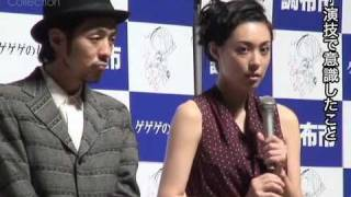 NHK朝の連続テレビ小説としてドラマ化もされた「ゲゲゲの女房」。マンガ...