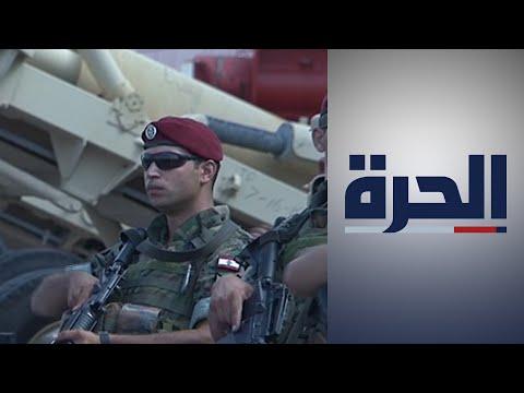 مؤتمر دولي برعاية فرنسية ومشاركة أميركية لدعم الجيش