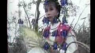 Te Cong Hoa Thuong ATV Theme