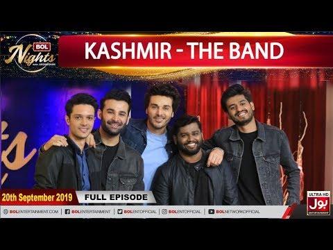 BOL Nights with Ahsan Khan | Kashmir - The Band | 20th September 2019 | BOL Entertainment