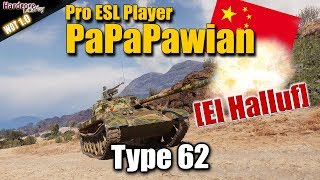 WOT: PaPaPawian in the Chinese tier 7 premium light tank on El Halluf, WORLD OF TANKS