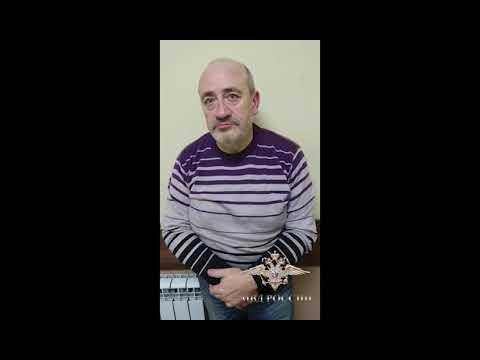 Киллер из Казахстана задержан в Москве