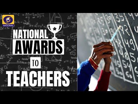 National Awards to Teachers, 2021 | Teachers' Day