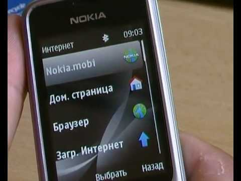 Nokia 2710 Navigation Edition: Коммуникации