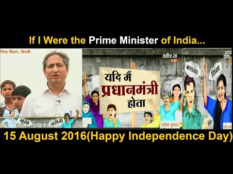 NDTV Ravish Kumar PT,If i where the Prime minister of India? Yr Message for Nation.