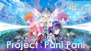 『Project:Pani Pani』プロモーションムービー Vol.01(縦)/ MUSIC BY...