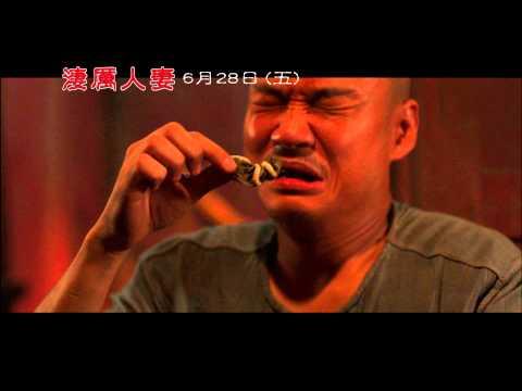【淒厲人妻】恐怖大餐篇!打破泰國影史最高票房 今年最好看的話題鬼片 6/28 上映 !