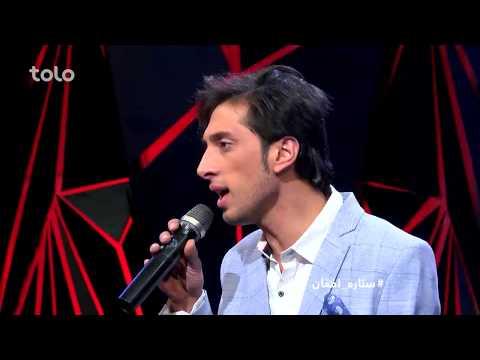 ادیب یوسیفی - سر زمین من - مرحله ۱۲ بهترین / Adib Yousofi - Sar Zamin Man - Top 12
