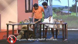 Cinema Chirima I Homely meals I Mazhavil Manorama