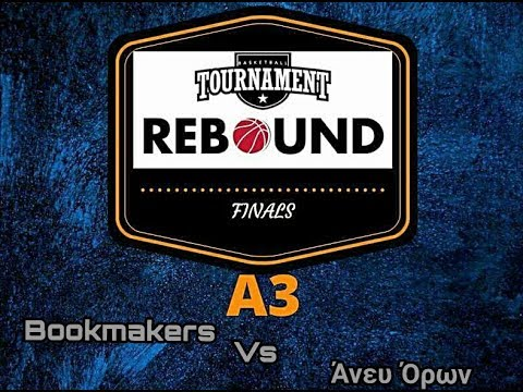 A3 - Final - Game 1 - Bookmakers Vs Ανευ Ορων