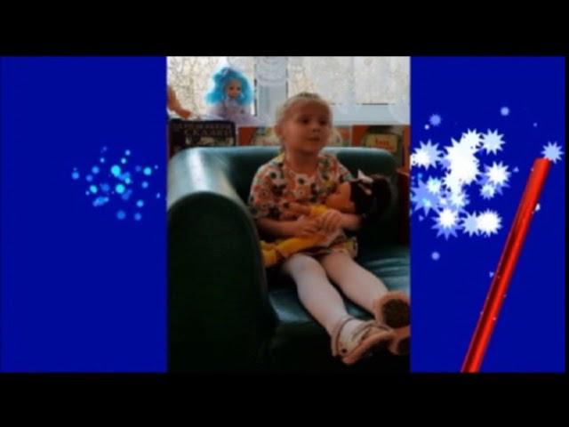 Изображение предпросмотра прочтения – ЕкатеринаСмоленская читает произведение «Больная кукла» В.Д.Берестова