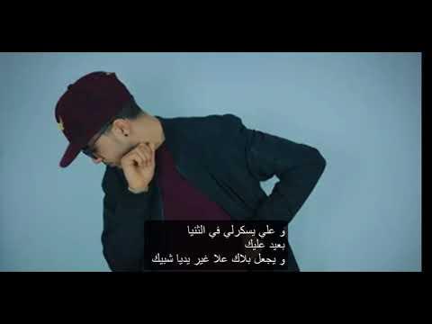 Sanfara   B3id 3lik  بعيد عليك  paroles
