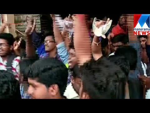 Mohanlal Fans Reaction After Watching...