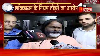 दाती महाराज ने उड़ाईं लॉकडाउन की धज्जियां, दिल्ली पुलिस ने मामला दर्ज कर जांच की शुरू