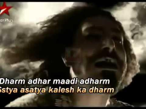 Mahabharata Song