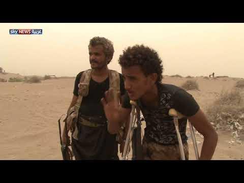 اليمن.. مصابون في الحرب على الإرهاب يصرون على المشاركة في تحرير الحديدة  - نشر قبل 1 ساعة