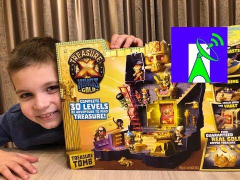 Скелеты, золото и ловушки - Treasure X - что за штука? Открываем набор Таинственная гробница!
