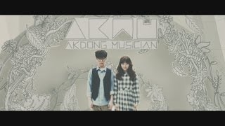 Video clip Akdong Musician(AKMU) - AKMU PLAY BOX