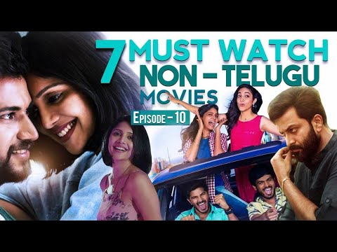 7 Best Non Telugu Films You Must Watch | Ep - 10 | Love Mocktail | Amazon Prime | Netflix | THYVIEW