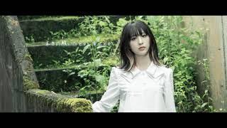 綾野ましろ 『Unleash』リリックビデオ・YouTube Edit
