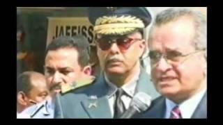 Seguridad Miguel Vargas Maldonado/Rafael Guerrero Peralta PRD