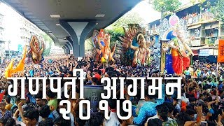 Video FULL COVERAGE   Mumbai Ganpati Aagman Sohala 2017   Chinchpokli Cha Chintamani Aagman Sohala 2017 download MP3, 3GP, MP4, WEBM, AVI, FLV November 2017