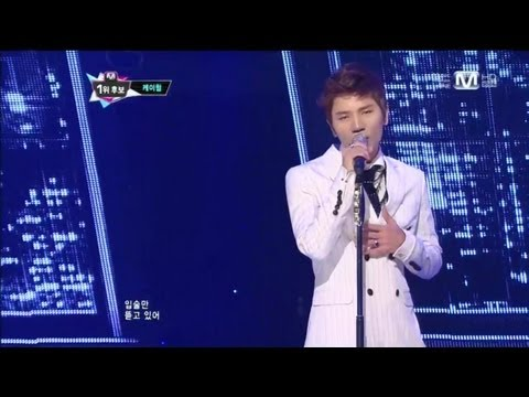 K.will 이러지마 제발(Please don't by K@Mcountdown 2012.11.08)