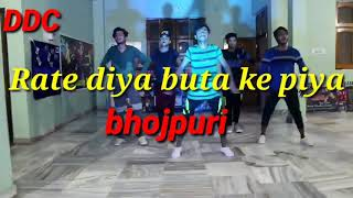 New bhojapuri dance video rat diya buta ke piya kya kya kiya