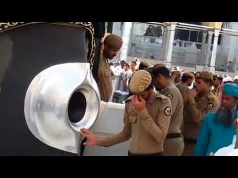 HAJJ 2018 (1439) Makkah Live HD video المسجد الحرام ٱلْحَجَرُ ٱلْأَسْوَد saudi arabia