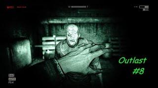 видео Прохождение игры Outlast - Часть 1: Административный блок