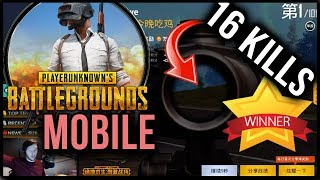 PUBG MOBILE 16 KILL SOLO GAME! - TALKING ABOUT BEST GUNS AND TACTICS TO WIN!