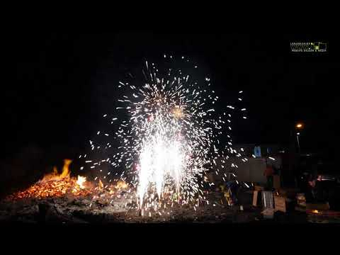 Mike Lally's Fireworks