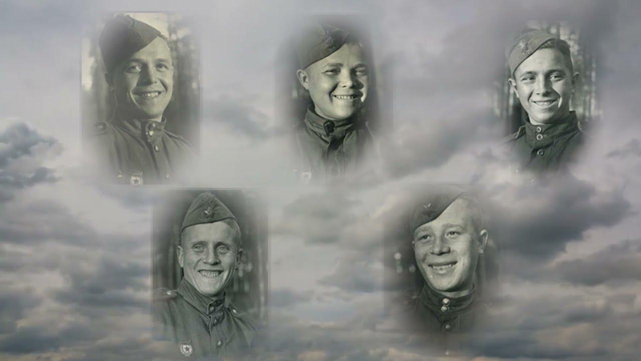 Помним имя твоё... Герои Свири
