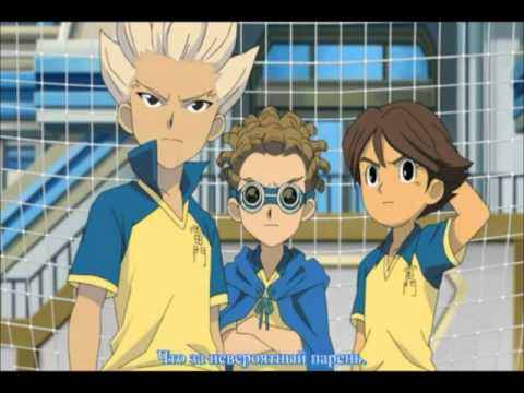 this-time-for-africa---inazuma-eleven