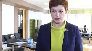 2017-10-19 г. Брест. Гендерные аспекты женского предпринимательства. Новости на Буг-ТВ. #бугтв