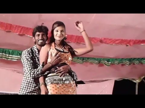 Rendula nee onena thodu mama / adal padal village record dance leatest video