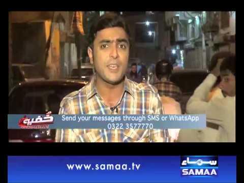 Khufia Operation, 10 May 2015 Samaa Tv