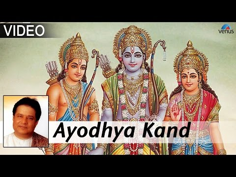 Ayodhya Kand – Anup Jalota | Ramayan | Promo