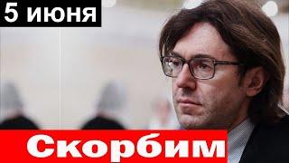 🔥Слезы сами текут 🔥Скончалась ЛЕГЕНДА советского кино 🔥