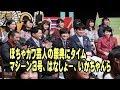 ぽちゃカワ芸人の祭典にタイムマシーン3号、はなしょー、いかちゃんら