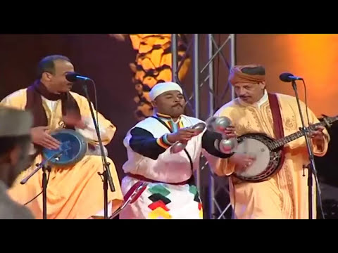 MOROCCAN AMAZIGH SONG - Various Artists