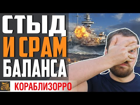 ОСОБАЯ ЛЮБОВЬ К HINDENBURG ⚓ World Of Warships