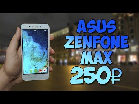 Купил Asus Zenfone Max за 250 рублей. Путь до флагмана 2