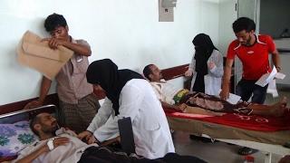 أخبار عربية - تفشي حمى الضنك في #اليمن